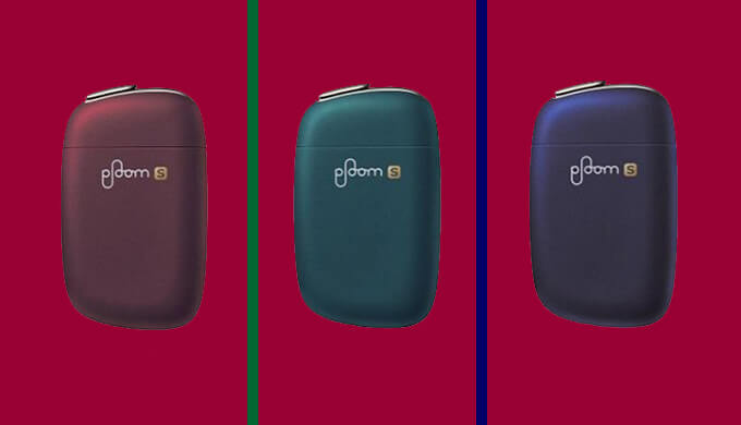 プルームS 新色3種類