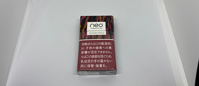 glo hyper ネオ・テラコッタ