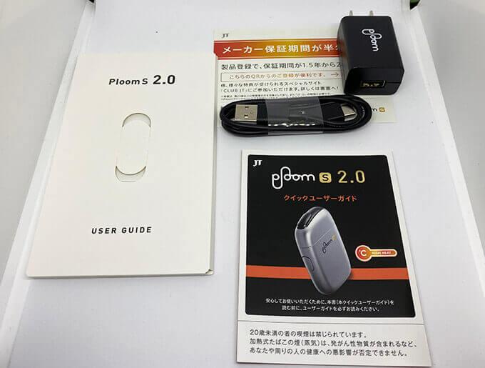 プルームエス2.0の付属品