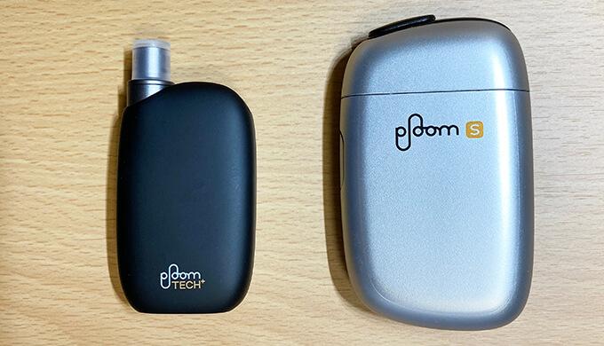 プルームテック・プラス・ウィズとプルームSのサイズ比較
