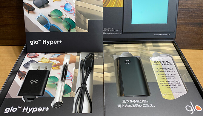 glo Hyper+非売品セット