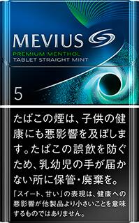 メビウス・プレミアムメンソール・タブレット・ストレートミント・5